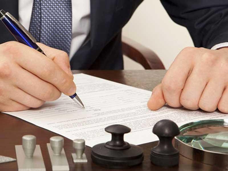 претензионный порядок займ гпк онлайн заявка каспи банк кредит