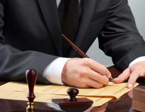 Помощь в составлении искового заявления в суд