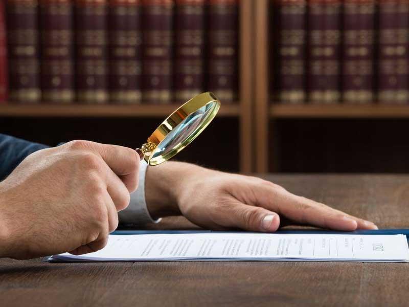 Юридический аудит (анализ)